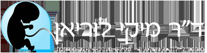 logo2mobile